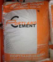 Цемент в Набережных Челнах